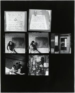 Paintings and Drawings by Yoko Ono: AG Gallery, New York City, 1961