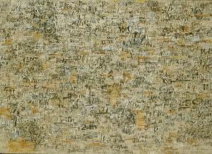 Römischer Brief, 1960