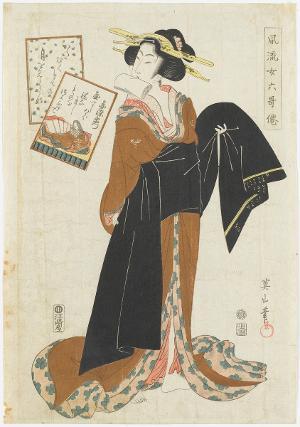 Die Dichterin Akazome Emon (Aus der Serie: Die sechs unsterblichen Dichterinnen in neuester Mode), 1811-1814