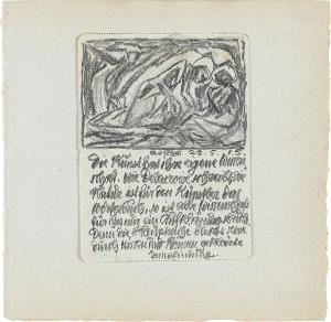 Die Kunst hat ihre eigene Wissenschaft (aus einem Gästebuch), 22.05.1915