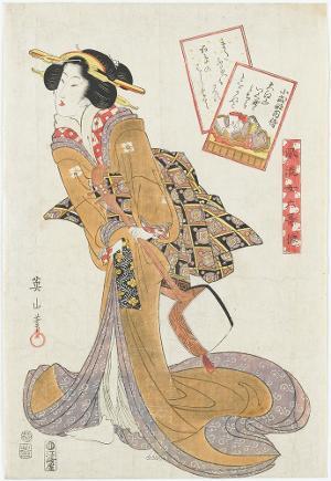 Die Dichterin Koshikibu no Naishi (Aus der Serie: Die sechs unsterblichen Dichterinnen in neuester Mode), 1811-1814