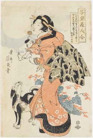 Schönheit mit Kind und Hund (Aus der Serie: Sammlung von schönen Damen und Kindern), 1815-1842