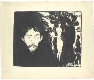 Eifersucht II, 1896