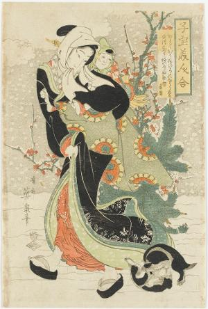 Schönheit mit Kind und spielenden Hunden (Aus der Serie: Sammlung von schönen Damen und Kindern), 1815-1842