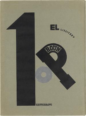 Proun (Mappe), 1923